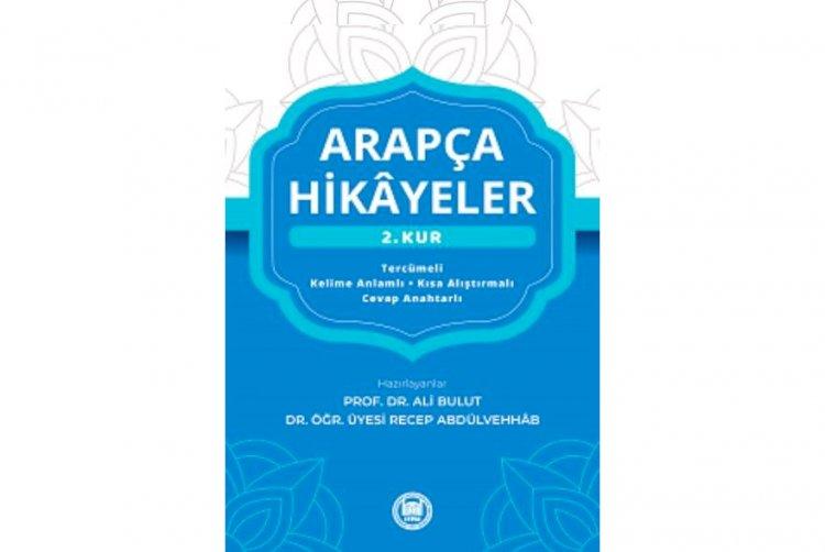 Arapça Hikayeler (2.Kur)