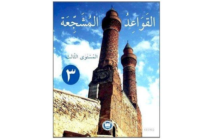 El-Kavaidu'l-Müşeccia - 3 Cilt